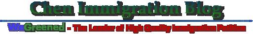北美聯合律師事務所 -專精國家利益豁免(NIW), 傑出人才綠卡(EB1 GREEN CARD)