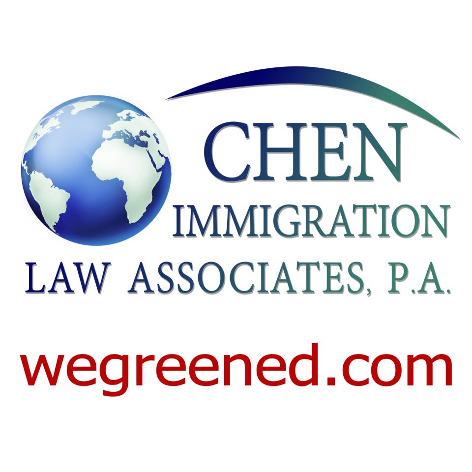 2 chen immigration law associates