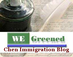 Immigration Blog of Victoria Chen, Esq., J.D.